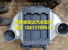 612630120237潍柴WP12中冷器总成/612630120237