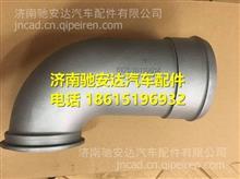612630110014潍柴WP12增压器连接弯管/612630110014