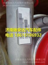 612600110894潍柴WP12增压器/612600110894