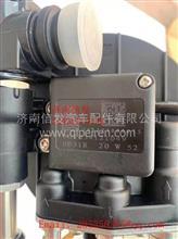 WG1034121049重汽新款液位传感济南信发/WG1034121049