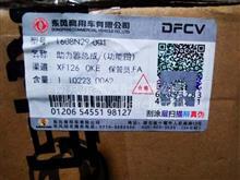 东风天龙天锦离合器助力器/1608N29—001