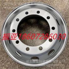 天龙旗舰22.5X9.0真空轮胎钢圈/3101011-TF980