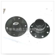 【F99900-5】原厂供应东风法士特变速箱输出法兰盘/F99900-5