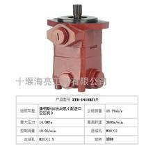 轉向助力葉片泵(3415378)153花鍵/3406G-010-C/3415378)3406G-010-C