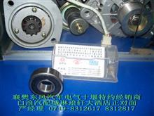 东风康明斯C、L系列JFZ2707A发电机轴承/6304-2NKE/6304-2NKE