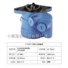 轉向助力葉片泵 玉柴A3000/A3000-3407010A/A3000/A3000-3407010A
