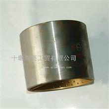 平衡軸襯套/29Z33-04082/29Z33-04082