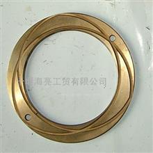 平衡軸端墊片(銅)/29Z33-04083/29Z33-04083