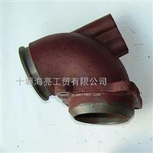增壓器聯接管(新式) 153/12N-03015-A/12N-03015-A
