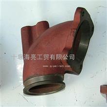 增壓器聯接管(老式)12N-03015/12N-03015