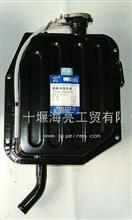 膨脹水箱  240P(短彎管)/1311N12-010/1311N12-010