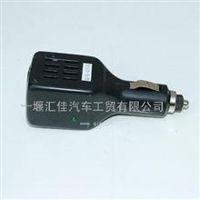车载电源转换器/DC12V