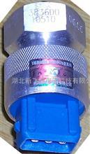 优势供应电子里程表传感器总成/3836N-010/3836N-010