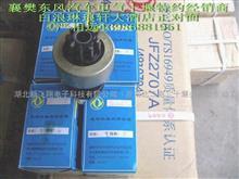 优势供应单向器/QD2705-500/QD2705-500
