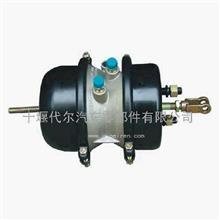 东风153 145美式弹簧制动室  美式分泵/3530z15-010/015