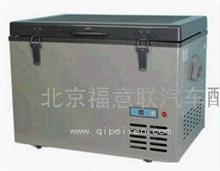 55升大功率速冻车载冰箱