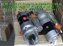 4932320  襄樊雷竞技App最新版电气配装雷竞技6BT减速新式起动机 QDJ2710