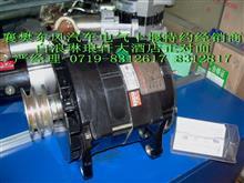 通用型28V、150A大功率发电机 JFZ2915 6BT、YC4110、YC610