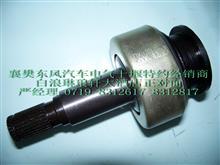 QDJ2810、QDJ2818、QDJ2618通用型单向器/QDJ2810-500