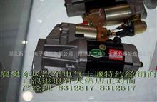 朝柴CYQD32减速式起动机/QDJ1301/QDJ1301 23300 1W400