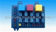 中央配电盒/37N48B-22010/37N48B-22010