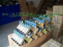 优势供应37ZB3-54050 五组电磁阀/37ZB3-54050