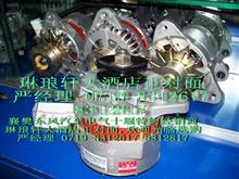 E0401-3701100玉柴28V、45A JFZ2422发电机 E0401-3701100