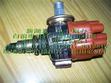 FD632F原装配套分电器/FD632F