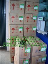 优势供应无触点分电器/37F5-06020/37F5-06020