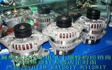 交流发电机总成(28V,70A)/37B85-01010/37B85-01010