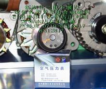 空气压力表总成/3816BY-010/3816BY-010