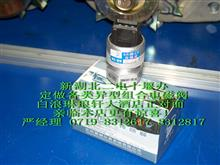 优势供应电子里程表传感器总成/3836N-010