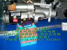 电子电压调节器/JFT149/JFT149