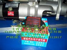 晶体管电压调节器总成/JFT249/JFT249