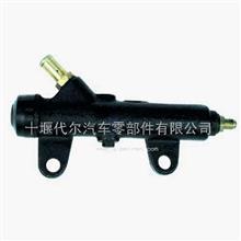 【1604N-010】东风EQ153离合器总泵/1604N-010