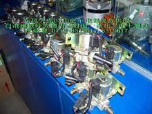 东风天龙D310气喇叭电磁阀总成/3754020-C0300/3754020-C0300