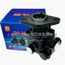 东风叶片泵3406Z01-010/3406Z01-010