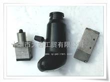 【12JS160T-1703052】原厂供给法士特变速箱单H气阀/12JS160T-1703052