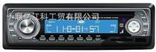 供应24V车载cd/mp3(LC602)/LC602