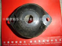EQ153发动机后悬置软垫/10B-01050