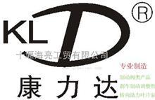 *專業生產銷售東風 制動閥類產品/*專業生產銷售東風 制動閥類產品