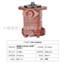 轉向助力葉片泵  153平鍵/3406G1-010