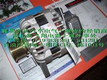优势供应雷竞技ISDe欧三发电机 4984043