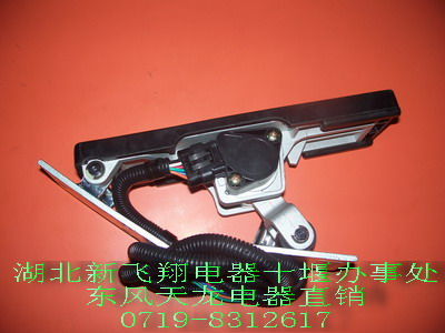 加速踏板总成-电子油门/1108010-c01011108010-c0101