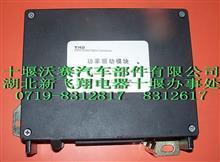 天燃气电控单元/36BF4-01015