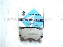 (东风电器 天龙电器 电喷)东风电压调节器/FTD28730WL