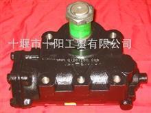 【3401ZB3-010】原厂供应东风天龙传动轴/3401ZB3-010