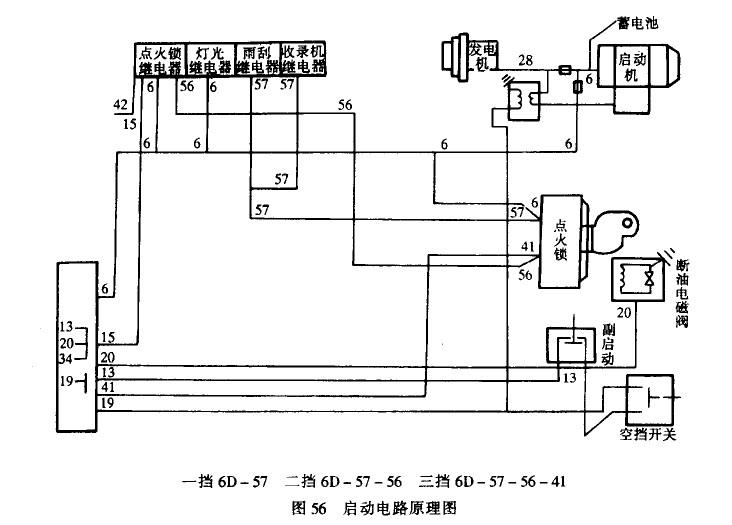 印1141g型汽车启动电路原理图见图56