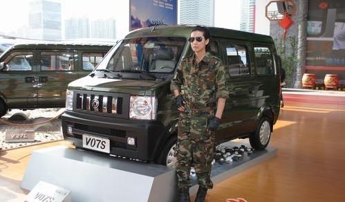 东风超酷v系列新型车展越野微车小康出击2011上海重拳哈弗h2中网怎么清洗图片