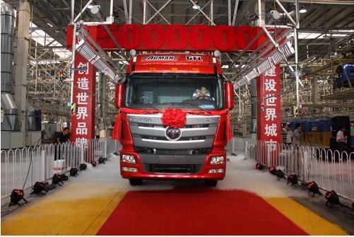 成立15周年第500万辆下线欧曼GTL世界标准重卡发布福田,欧高清图片